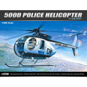 [ACA12249] 1/48 HUGHES 500D POLICE HELICOPTER 경찰헬기
