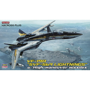 [BH65799] 1/72 VF-19A SVF-569 라이트닝 High Maneuver Missile