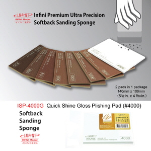 [ISP4000G] 샌딩 스폰지 사포 Quick Shine Gloss 4000 (2EA)